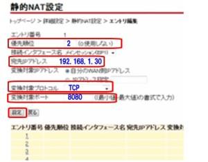 2016nise-0018