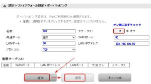2016wimax01007-001