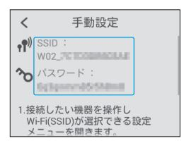 2016wimax01007-0017