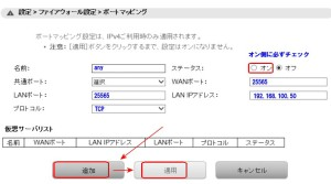 2016wimax01007-002
