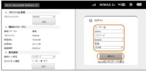 2016wimax01007-007