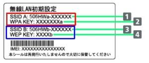 2016-hw560005