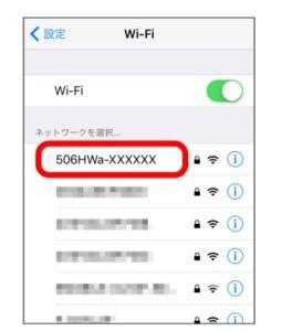 2016-hw560007