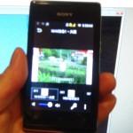 ビエラ ディーガ テレビと録画番組をスマートフォンで外出先から視聴できる無料アプリ「メディアアクセス」設定説明
