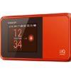 Speed Wi-Fi NEXT W03 / W04 ポート開放設定説明