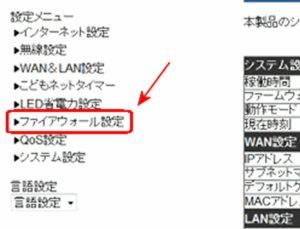 2017erekomu-0501002