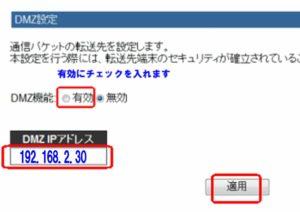2017erekomu-0501009