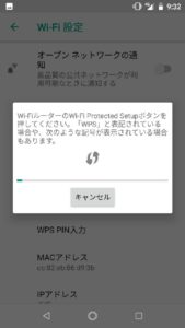 2018-androidwps-08212