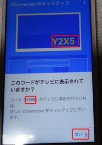 chrome20170017