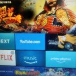Fire TV Chrome Cast ネットテレビ視聴に必要なネット速度を調べてみた