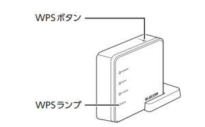2019-WN-AX1167GR2-11285-wps
