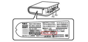 2018-wg1200cr-021417