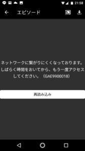 2018-cast-06282