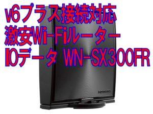 2019-wn-sx300fr-0330
