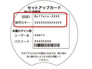 2019-buffalo-04038