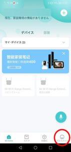 2019-xiaomi-mijia-1121-2