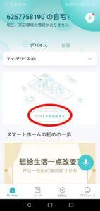 2019-xiaomi-mijia-1121-31