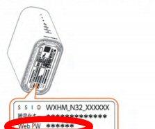 2020-wimaxhome-0220-3