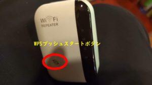 2020-wirelessn-0210-12
