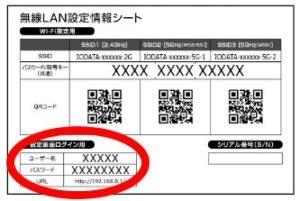 2020-wn-tx4266gr-0305-1