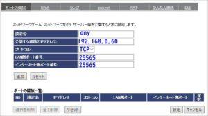 2020-wn-tx4266gr-0305-5