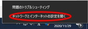 2020-win10vpn-1129-3