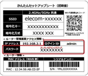elecom-20210225-5